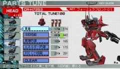 Armored Core Formula Front SS3.jpg