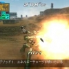 Armored Core Formula Front SS26.jpg