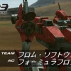 Armored Core Formula Front SS22.jpg