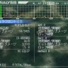 Armored Core Formula Front SS6.jpg